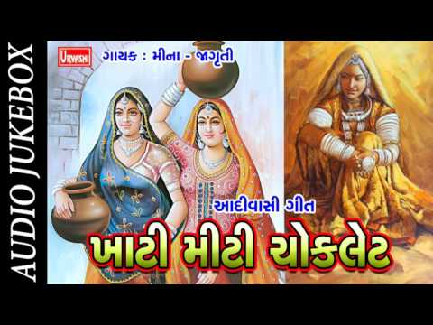 Bharat pagi Timli Non Stop 2016 | New Gujarati Timli Audio Song
