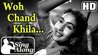Woh Chand Khila (HD) - Lata Mangeshkar Old Hindi Karaoke Song - Anari - Raj Kapoor - Nutan - Mukesh