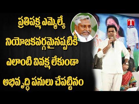 Minister KTR Speech at Rythu Bandhu Awareness Program in Jagtial District   T News live Telugu
