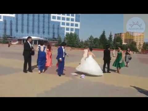 Свадебный флешмоб вместе с радио Рассвет