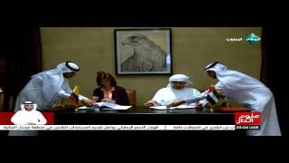 عبدالله بن زايد يستقبل وزيرة خارجية كولومبيا