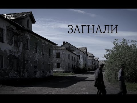 449*Lithuania-World-Russia [2017] Vorkuta/Воркута [ГУЛАГ] part2