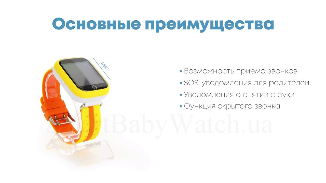 Детские GPS часы с камерой Smart Baby Watch Q75 GW1000 - видео .