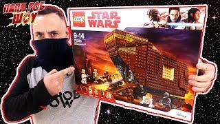 Папа Роб собирает набор #LEGO STAR WARS! Часть 1.