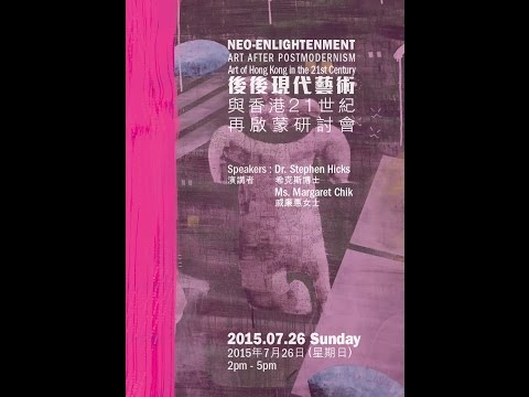 NEO-ENLIGHTENMENT ART AFTER POSTMODERNISM Art of HK in the 2