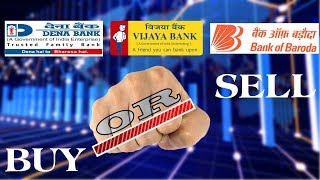 share market investment : Bank of Baroda share : vijaya bank share : Dena bank share : bank merger