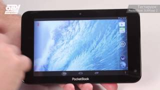 Планшет PocketBook SURFpad 2