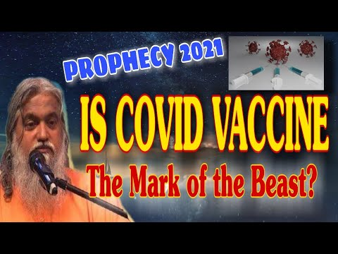IS COVID VACCINE