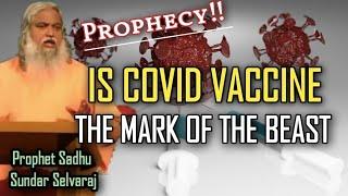 IS COVID VACCINE THE MARK OF THE BEAST? | PROPHECY 2021 by Prophet Sadhu Sundar Selvaraj