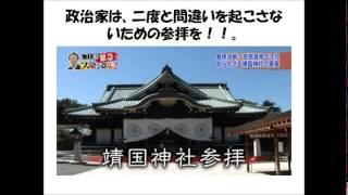 池上彰64)さん、学べるニュースで多くの方が、時事問題・経済学をわか...