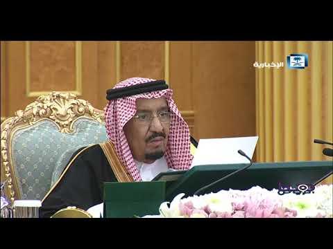 تقرير هنا الرياض - ميزانية السعودية 2019