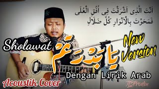 Download Mp3 Sholawat Yaa Badrotim Versi Baru Akustik Dengan Soundcard V8