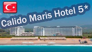 Отели Турции Calido Maris Hotel 5 Сиде