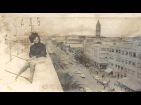 Eritrea - Alamin Abdulatif Sings Abay Aba Shawul
