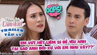 Muôn Kiểu Làm Dâu -Trailer Tập 59 | Phim Mẹ chồng nàng dâu -  Phim Việt Nam Mới Nhất 2019 - Phim HTV