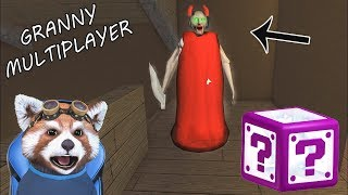 GRANNY MULTIPLAYER with SUBSCRIBERS IN ROBLOX-open a MYSTERY box!