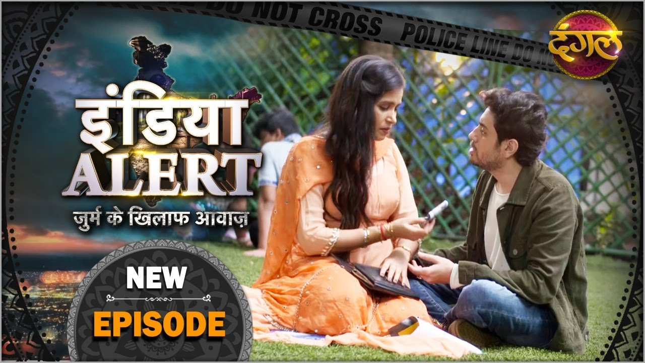 Download India Alert   New Episode 537   Chor Pe Mor - चोर पे मोर   #DangalTVChannel