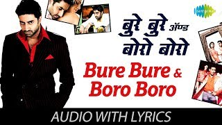 Bure Bure Boro Boro with lyrics | Bluffmaster! | Robert Uhlmarash | Vishal Shekhar | Sameeruddin