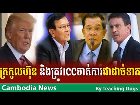 Cambodia Hot News WKR World Khmer Radio Evening Wednesday 09/27/2017