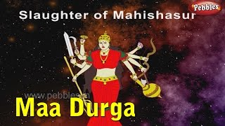 Mahishasur Ka Vadh | Maa Durga Stories in Hindi | Maa Durga Stories thumbnail