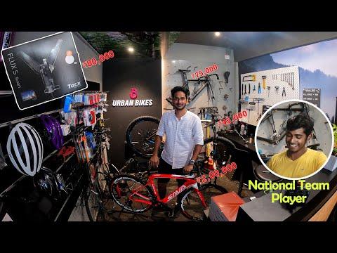 അടിപൊളി ബൈക്ക് ഷോപ്പ് 🚲🥰 || 20,000 - 2 Lakh Bicycle || Thodupuzha || Ken Julis thumbnail
