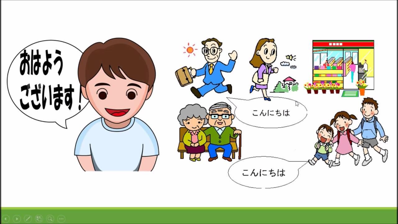 【日本語授業】挨拶言葉~打招呼囉! - YouTube