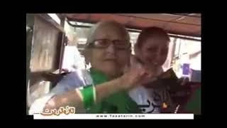 Funny Aunty MIan g Tun Ky rakho میاں جی تن کے رکھو
