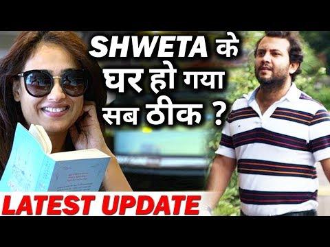 Shweta Tiwari Abhinav Kohli Case: Fans guess everything is now ok in Shweta's Life