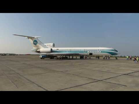 Alrosa Tupolev Tu-154 flight