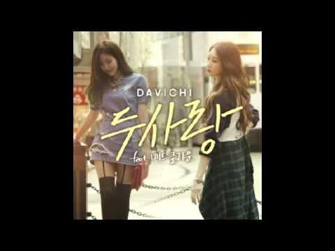 [INSTRUMENTAL] Davichi(다비치) - Two Lovers(두사랑) (feat. Mad Clown)
