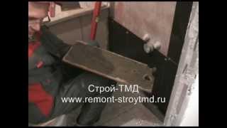 Как уложить плитку. Видео