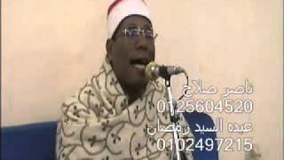 القارئ الشيخ عبدالفتاح الطاروطى-سورة الانسان-[11-1-3]