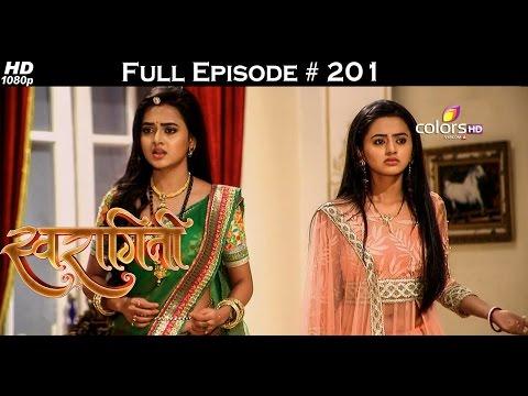swaragini---3rd-december-2015---स्वरागिनी---full-episode-(hd)