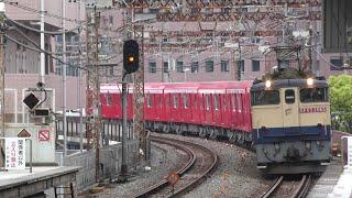 【甲種輸送】EF65  2065/DD55  17牽引、東京メトロ2000系6両 2020.4.5