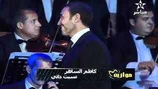 Kathem al Saher   Naseto Dai @ Mawazine Festival 2011  Rabat Maroc    YouTube
