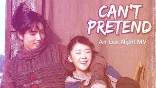 Ever Night | 將夜 (Ning Que/Sang Sang) MV: Can't Pretend