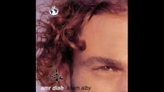 Amr Diab Allem Alby Hani Yaqoub Version