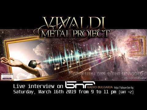 Announcement for the interview at the Bulgarian National Radio
