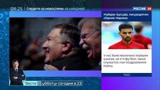 "Константин Сёмин ""Агитпроп"" от 16 июня 2018 года"