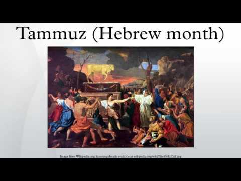 Image result for month of tammuz images