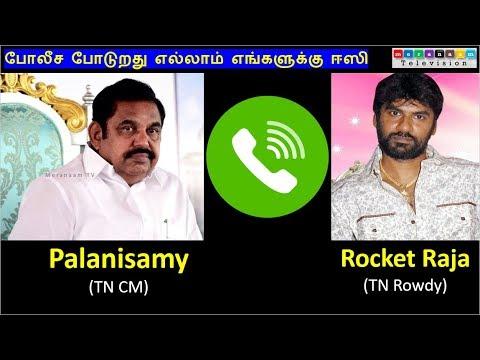 எடப்பாடி பழனிசாமிக்கு கொலை மிரட்டல் விடுத்த ராக்கெட் ராஜா Team