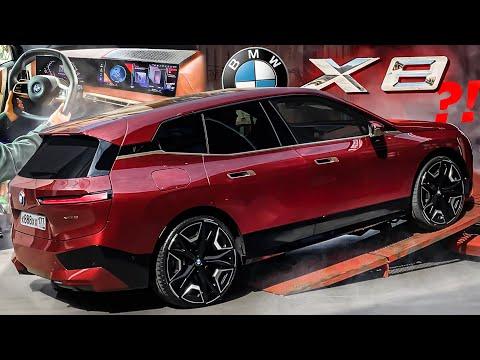 BMW X8 в