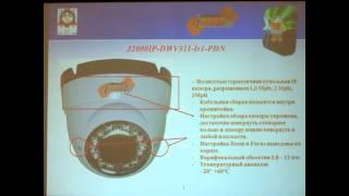 Системы видеонаблюдения ZORKO на Семинаре J2000 MIPS 2013(, 2013-12-30T17:19:50.000Z)