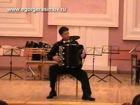 Егор Герасимов