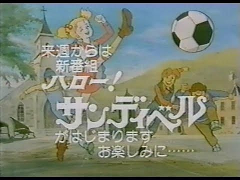 1980年2月15日 〜1981年2月27日 全49話 テレビ朝日系列 金曜日19:00−19:30 ※取り込みの不具合により片音になってます(涙)