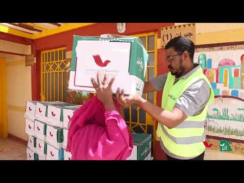 مساهمة مؤسسة بحرين ترست ضمن حملة إفطار ١٠ مليون صائم