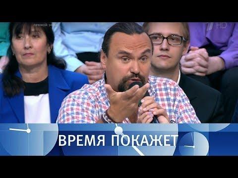 Украинские дебаты. Время покажет. Выпуск от 23.08.2018