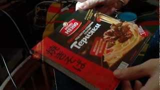 Терияки - Лапша с говядиной под кисло-сладким соусом