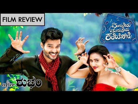 Ep2: Maduveya Mamatheya Kareyole - Movie Review