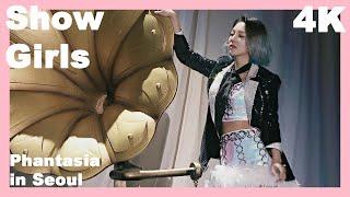[4K] Show Girls - Girls' Generation 소녀시대 at Phantasia in…